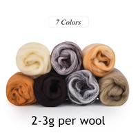 7Color 3g Wool
