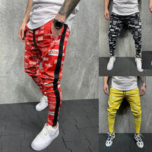 2021 New Muscle Brothers European And American Young Men's 3d Printing Letter Pants Leisure Fashion Personality Trend Leisure Pa