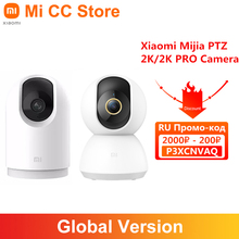 Xiaomi Mijia 2K Pro IP PTZ Camera Global Baby Monitor 360 Angles 1296p HD bluetooth Smart Camera  Two way Intercom Home Security