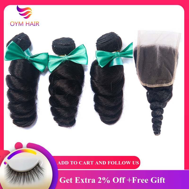 OYM HAIR Brazilian Hair Weave Bundles With Closure Double Weft Non-Remy Hair Loose Wave Bundles With 4x4 Lace Closure