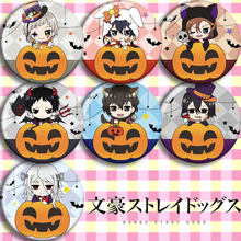 Japan Anime Bungou Stray Dogs H Cosplay Badge Cartoon Brooch Pins Collection Backpacks Badges For Bags Button gifts(China)