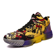 Brand Profession Cushioning Basketball Shoes Men Breathable
