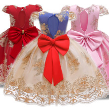 Kids Dresses for Girls Elegant Lace Princess Party Dress for 4 5 6 7 8 9 10 Years Children's Wedding Clothes Party Flower Gown(China)