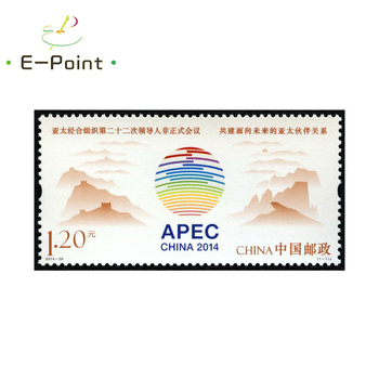 E-Point China Postage Stamps 2014-26 The 22nd APEC Economic leaders' Meeting image