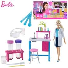 Barbie Original Doll Gift Box Small Scientist Career Interesting Experiment Birt