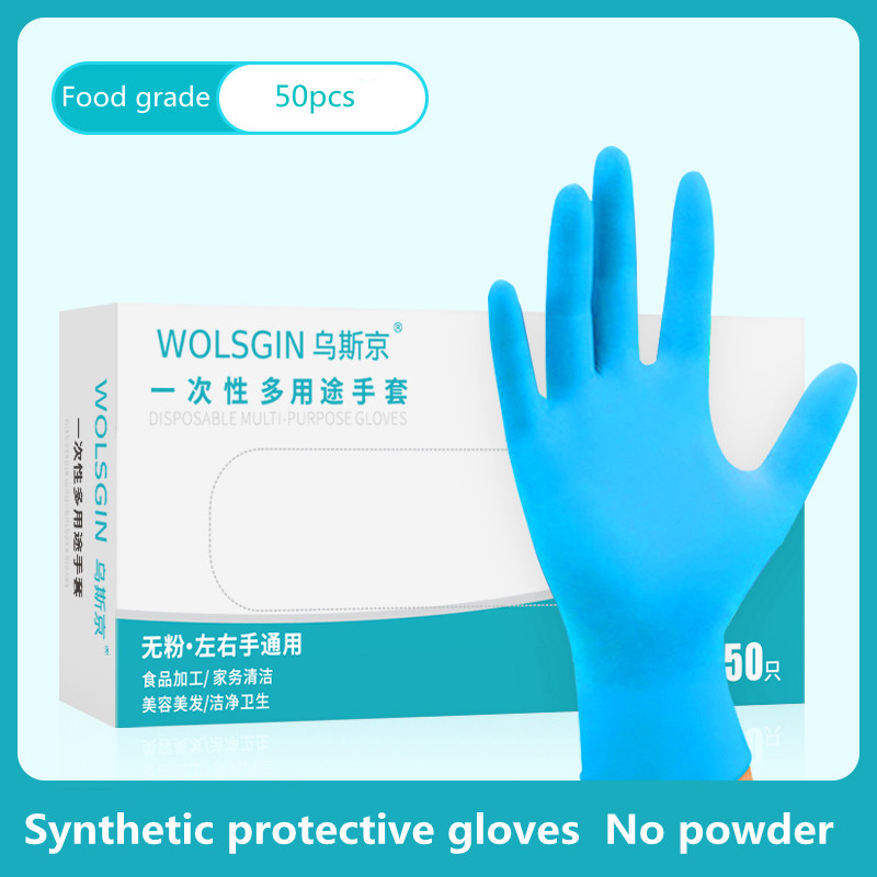 Disposable gloves latex rubber nitrile thickened food grade durable catering dishwashing waterproof experiment cosmetic surgery
