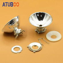 H1 Reflector Bowl Used 35W Bulb For H4 /H7 Car Motorcycle Headlight High Beam Retrofit car styling