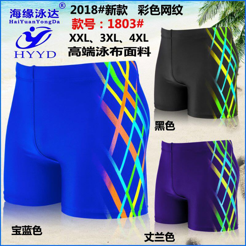 2020 New Style Men Breathable Swimming Trunks Bathing Suit Wide Waist Joint Industry Men AussieBum