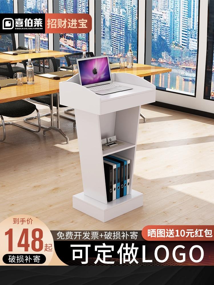 Address Desk Reception Desk Host Desk Parking Desk Desk Desk Desk Information Desk Customized LOGO
