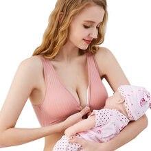 Nursing Bra Vest-style Prevent Sagging Breastfeeding Pregnant Women Underwear Pregnancy Cotton Thin Feeding Bra T0205