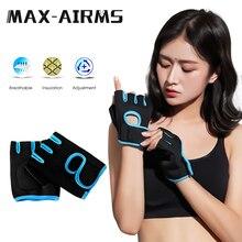 Maxairms спортивные перчатки для спортзала тренировочные перчатки для занятий тяжелой атлетикой для тренировки, бодибилдинга Спортивные Перчатки для фитнеса для поднятия веса