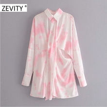 ZEVIT New Women fashion tie dyed painting casual sunscreen s