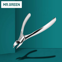 M. Coupe ongles vert