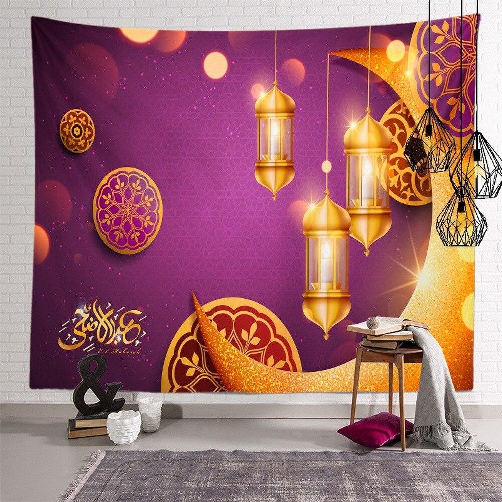 Tapiz colgante de pared decoraciones Ramadán para casa Eid Mubarak decoración Ramadán Kareem decoración ayuda Mubarak decoración fiesta suministros
