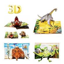 Детские 3d всплывающие книги для чтения Динозавр мир дети мальчики