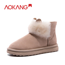 AOKANG 2019 Winter Snow Boots Woman Cow Suede Warm Short Plush Ankle Women Sweet Slip On Shoes Female Botas Mujer