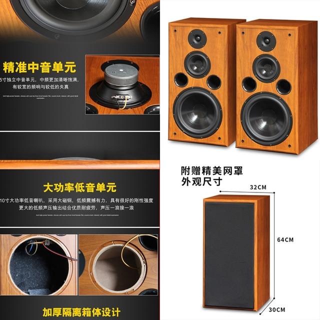 200W High-power Audio Speaker 10-inch Three-way Bookshelf Floor-to-ceiling Hifi Audio Passive Home Theater Enthusiast Speaker 2