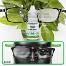 Anti Fog Spray Agent For