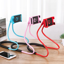 Mobile Phone Holder Hanging Neck Lazy Necklace Bracket For iPhone Samsung Portable Flexible 360 Degree Smartphone Newly