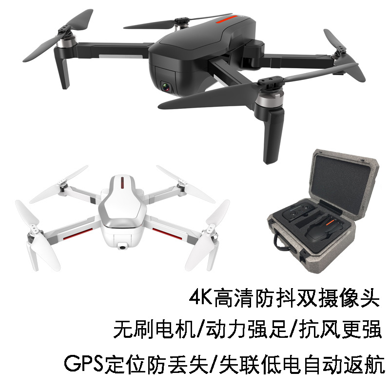 Csj-x7 Folding GPS Unmanned Aerial Vehicle 4K High-definition 5G Image Transmission Brushless Aircraft For Areal Photography Int