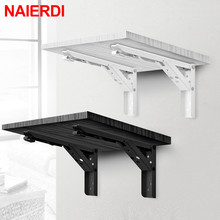NAIERDI 2PCS Triangle Folding Angle Bracket Heavy Support Adjustable Wall Mounted Bench Table Shelf Bracket Furniture Hardware