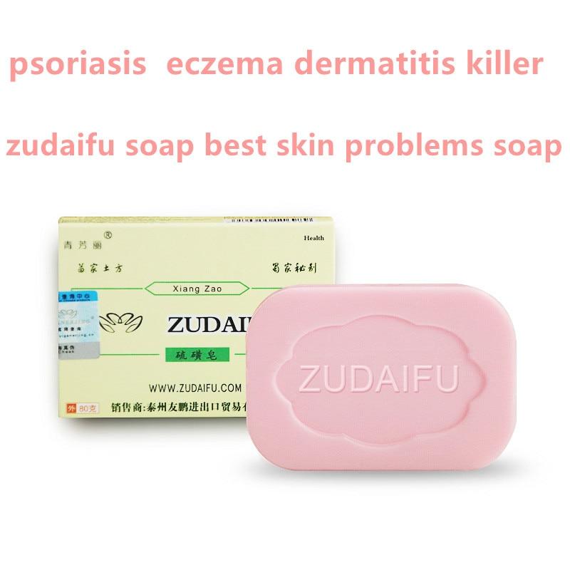 5PCS ZUDAIFU Sulfur Soap Skin Conditions Acne Psoriasis Seborrhea Eczema Anti Fungus Bath Cream  Dermatitis  Antibacterial