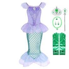 Нарядное платье Русалочки для девочек; Летний костюм принцессы;