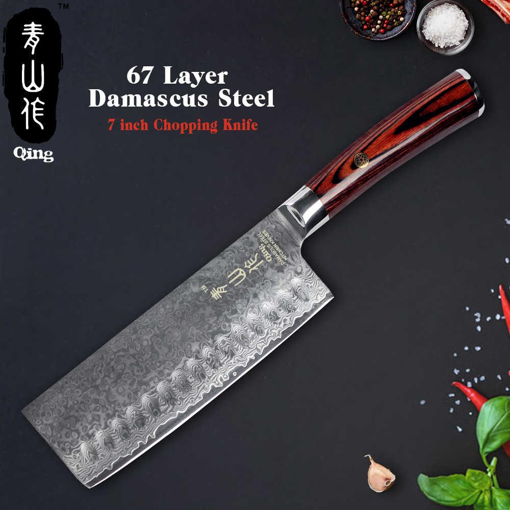 """Qing 7 """"Santoku 7"""" Hacken 8 """"Kochmesser Damaskus Stahl Küche Messer Multifunktions Japanischen VG10 Damaskus Stahl kochen Werkzeug"""