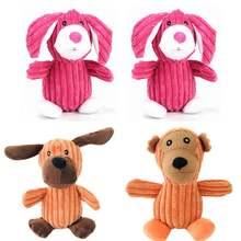 Игрушки для собак жевательные игрушки пищащие кофейные собаки