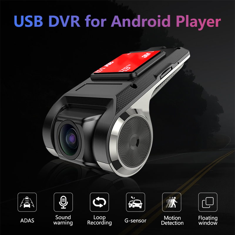 JMCQ USB ADAS Car DVR Dash Cam Full HD For Car DVD Android Player Navigation Floating Window Display LDWS G-Shock 1