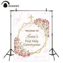 Allenjoy First Holy Communion ฉากหลังดอกไม้หินอ่อนสีทอง Baby Shower baptism สาวพระเยซูพระเจ้าพื้นหลัง photozone