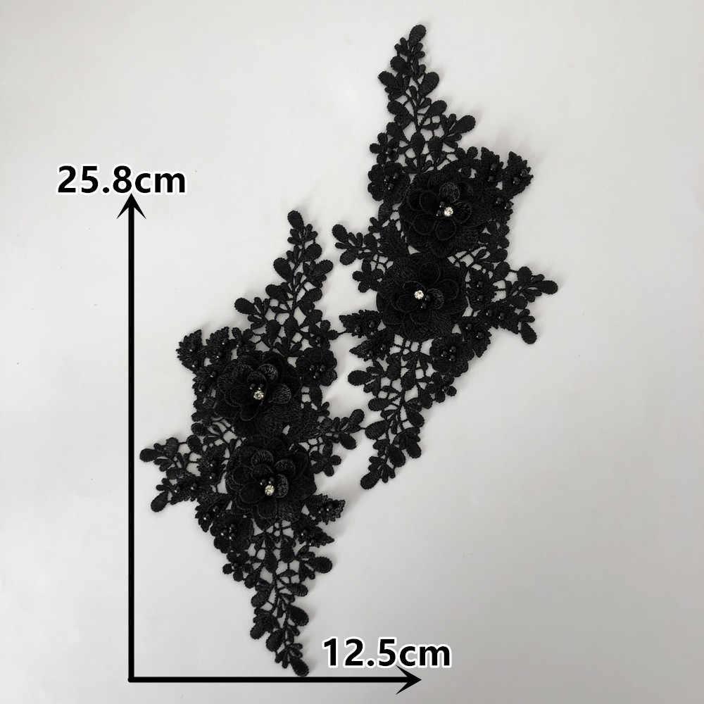 Un par de flores negras de poliéster cuello hueco 3D strass ABS perla vestido precioso DIY encaje artesanal bordado aplicación
