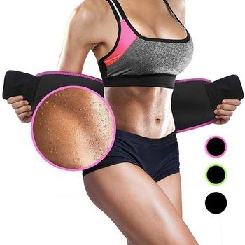 1PC Sweat Waist Trainer Body Shape Shaper Sweating Corset Belt Slimming Fitness Corset Belt Healthy Weight Loss
