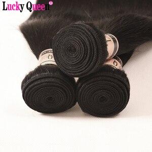 Image 5 - Mechones de pelo lacio brasileño Lucky Queen 100% extensiones de cabello humano 3 unids/lote extensiones de pelo ondulado no Remy proporción media