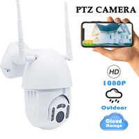 PTZ Kamera Drahtlose Wifi Kameras Outdoor 1080P Digital Zoom Wolke Speed Dome Überwachung Sicherheit 2mp IP Kameras Nachtsicht