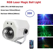 RGB LED Crystal Disco Magic Ball With 60 Patterns RG Laser Projector DJ Party Holiday Bar Christmas Stage Lighting Effect Disco