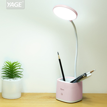 YAGE 18650 Rechargeable USB Table Lamp Phone Pen Holder Desk Hose 3 Mode Dimmer Reading Led Lamps Night Light Touch
