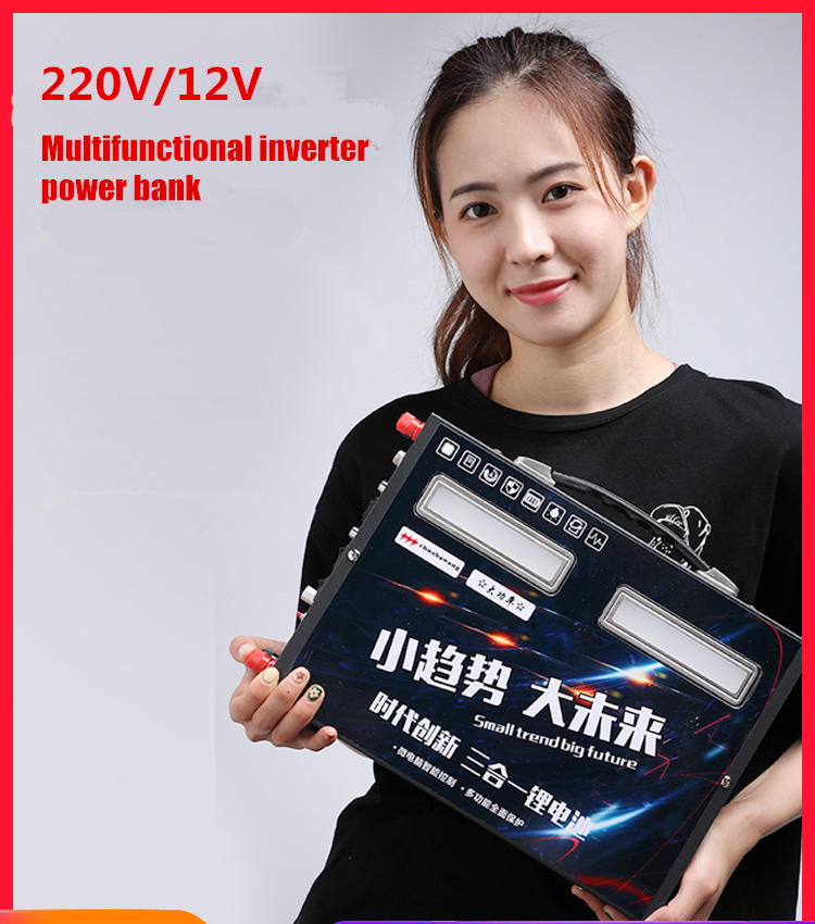 Большая емкость 220V 12V Инвертор 1000AH 200AH литий полимерный литий ионный USB Аккумулятор для домашнего/солнечной панели/блок питания для работы в