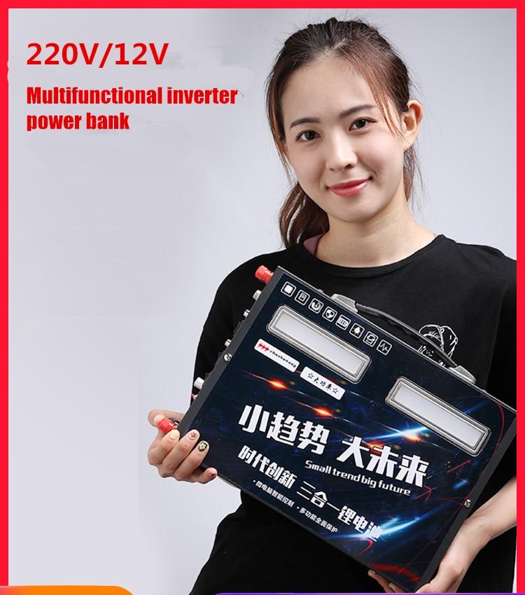 Многофункциональный 220V 12V 1000AH 200AH инвертор литий ионный USB Аккумулятор для домашнего/солнечной панели/наружного банка питания