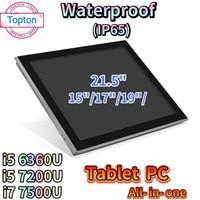 Topton-Tableta Industrial sin ventilador, Ordenador de 15/17/19/21,5 pulgadas, todo en uno, Intel i7 7500U, 8GB, DDR4, IP65, pantalla táctil, 2Lan, 2COM