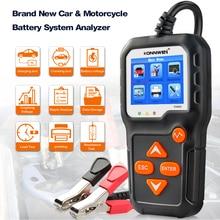 Konnwei KW650 KW310 KW600 KW808 Auto Motorfiets Batterij Tester 12V 6V Accu Systeem Analyzer 2000CCA Opladen Zwengelen Test tool