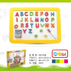 Children Scientific And Educational Toy Calligraphy Board Children'S Educational Toy Magnetic Wipable WordPad Children Early Edu