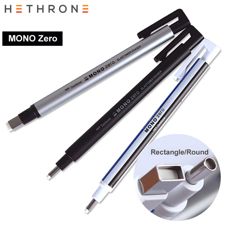 Hethrone Soft Painting Eraser Flat / Super Fine Rubber Tip Pen Type Professional High Precision Pencil Eraser For Manga Highligh