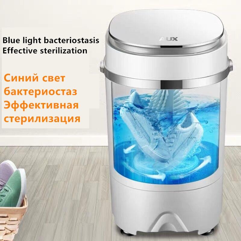 220V Household Electric Shoes Washing Mahine Mini Portable Automatic Shoe Brushing Machine Washer With UV Light