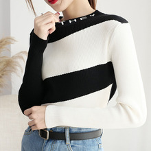 Sueter mujer invierno 2018 knit sweater women harajuku korean turtleneck solid Pullovers blusas femininas 0276