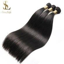 Shinelady 28 30 32 34 36 38 40 inch Straight Hair Bundles Peruvian Hair Bundles Remy Human Hair Weave Silky Hair 1/3/4 pieces