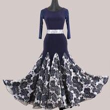 Новинка 2020 бальное платье для женщин соревнование международный