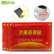 80Pcs InniFun Chinese Medical Plaster Pain Relief Patch Tens Foot Muscle Back Neck Shoulder Body Massage Ointment 80pcs 10bags herbal medical back pain relief plaster patch for knee shoulder neck waist body health care massage product k00710