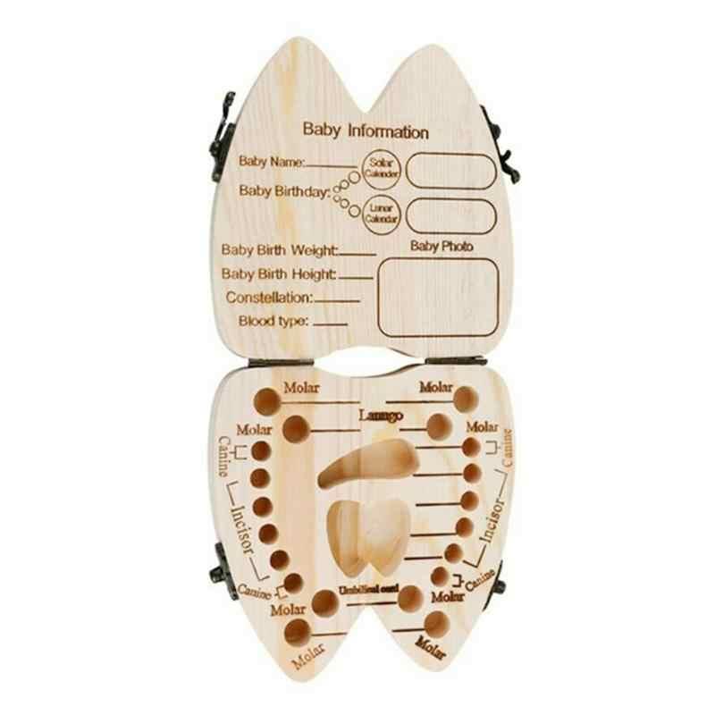 علبة على شكل سن طفل رضيع صغير و لطيف خشبي الحليب الأسنان تذكارية حالة نمو الأطفال الهدايا التذكارية الاطفال الأسنان صندوق تخزين
