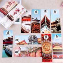 32 pcs/pack Forbidden City book marks Bookmark paper style random School Office Supplies Children Students Beautiful